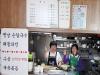 힘내라 구미!! 두 번째 에너지…엄지식당 김주희 대표