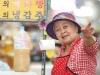 힘내라 구미 일곱 번째 에너지!!…구미중앙시장 풀빵 할머니