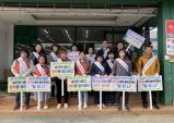 의성군, 정신건강 인식개선 캠페인