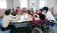 달성군 보건소, 장애인 자조 모임 운영