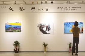 문예연, 구미문화예술회관에서 10회 전시행사