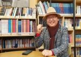 힘내라 구미 열 번째 에너지!!…구미학교운영위원장 협의회 남대규 회장