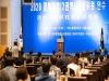 민주평통, 2020 경북지역 2권역 자문위원 연수