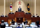 통합당 경북도의원, 우려가 현실이 되다…도민의 입장은!