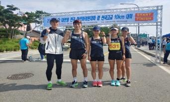 구미시청 육상팀, 「2020 대관령 전국하프마라톤대회」3개부문 입상