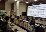 김천시, 통합관제센터 관제요원 대상 직무교육 강화