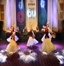 구미시, '2020 금오예술제'랜선 공연 개최