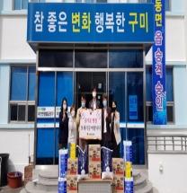 김준열 도의원, 어려운 이웃을 위해 위문품 전달
