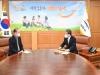 김충섭 김천시장, 김천의료원 신임 원장 접견