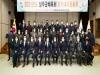 성주군체육회, 2021년도 대의원총회 열어
