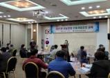 경북농업기술원, 성공적 귀농을 위한 창업교육 스타트!