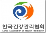 [건강칼럼] 봄철 유행하는 질병 백서를 소개합니다.
