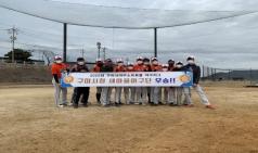 구미시청 새마을야구단, 야구소프트볼 야구리그, 우승