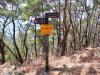 달성군, 용문산 등산로 국가지점번호판 설치