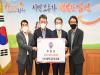 김천 상무를 향한 후원이 계속된다…㈜엠텍 2천만 원 후원