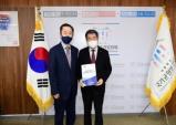 국토안전관리원 진주 교육원 + 일산 교육원 통합, 김천으로~