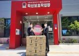 달성군, 학산 보호작업장…장애인의 날 나눔 실천