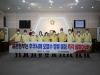 의성군의회, 일본 후쿠시마 원전 오염수 방류 규탄과 철회 촉구 결의안 채택