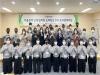 경북생활과학고 미용분야 산학일체형 도제학교 5기 OT