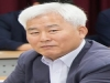 """현 정권의 검찰개혁은 """"지록위마(指鹿爲馬)""""라고 해야~"""