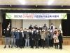 성주군, 2021 신규농업인 기초영농기술교육 수료