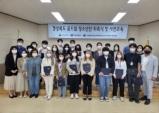 경북도, 학교밖청소년…경상북도 꿈드림 청소년단 위촉
