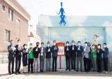 구미시, 2020 공공미술 우리 동네 미술사업…신평 벽화마을 제막