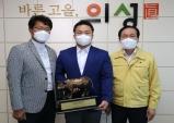 의성군, 2021년 해남장사씨름대회…전도언 선수 장사 등극