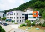 김천시 보건소, 코로나 대응…진료와 증명발급업무 긴급 중단