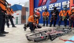 경북소방, 산악 계곡 추락사고 대비 인명구조 특별훈련
