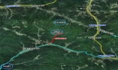 군위군, 산촌생태마을 및 풍력발전단지 진입로 확포장공사 착공