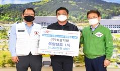 효광기획, 코로나 극복…음압텐트 경북도에 기부!