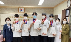 경북생활과학고, 서울국제푸드그랑프리 입상