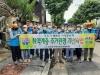 성주읍 지역사회보장협의체, 저소득가구 주거환경개선사업