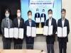 경북도, 원자력활용 그린 수소생산 기술개발 MOU 체결
