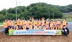 성주군 용암면 지역사회보장협의체 행복농장조성사업 박차