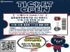 김천상무, 코로나 극복 기원 가변석 8,000원 티켓 오픈!