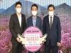 ㈜디엔케이 인터내셔널, 달성군에 마스크 10만 매 기탁