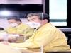 김천시, 코로나 확산 차단을 위한 긴급회의