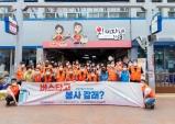 경북청년연합회, 울진에서 농촌마을 환경 개선 새마을봉사