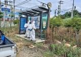 김천시, 코로나 4차 대유행 강력대응 특별대책 방역