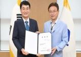 김일곤 경북도 대변인, 청도 부군수 소임 마치고 복귀!!!