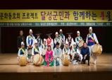 2021 달성 생활문화동호회 프로젝트, 하반기 동호회 모집