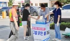 달성군자원봉사센터, 폭염기간 특별자원봉사활동