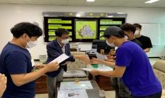 성주군, 청년농업인 경영 진단·분석 컨설팅 수료
