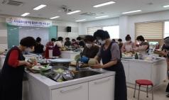 구미시, 지역특화식품개발 활성화 교육 종강!