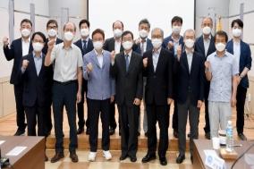 경북도, 백신산업 발전 포럼 열어