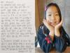 칠곡군, 6.25 美전사자 유해 찾아 달라는 초등학생 손 편지 화제