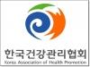 [건강칼럼] 건강한 여행을 원한다면 준비가 필요하다.