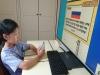 달성군청소년문화의집, 청소년 어울림마당 온라인 퀴즈대회